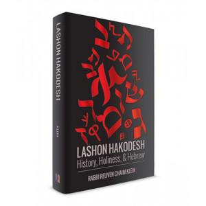 Lashon HaKodesh History, Holiness & Hebrew