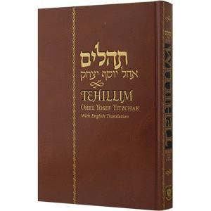 English Tehillim Ohel Yosef Yitzchak