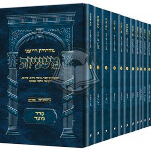 Schottenstein Ed Talmud - English Full Size [#07] - Eruvin Vol 1 (2a-52b)