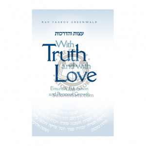 With Truth And With Love