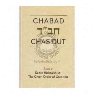 Chabad Chasidut Book 2