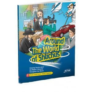 Around the World of Shlichus - Comics