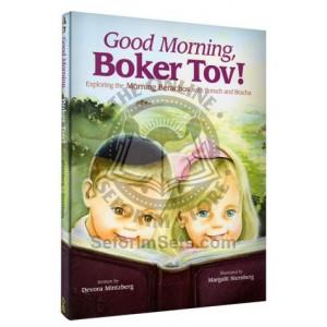 Good Morning, Boker Tov!