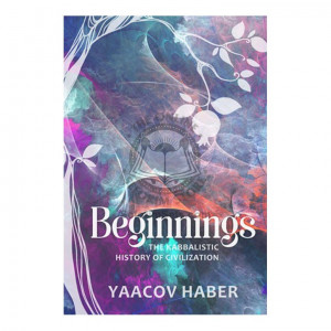 Beginnings - Kabbalistic History