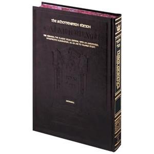 Schottenstein Ed Talmud - English Full Size [#05] - Shabbos Vol 3 (76b-115a