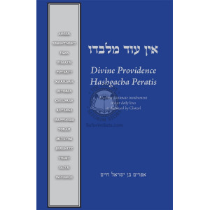 Ein Od Milvado: Divine Providence Hashems Intimate Involvement In Our Daily Lives As Discussed By Chazal