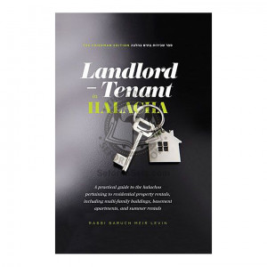 Landlord And Tenant In Halacha (Levin)