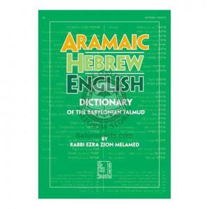Aramaic Hebrew English Dictionary