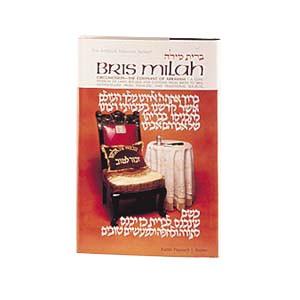 Bris Milah / Circumcision /