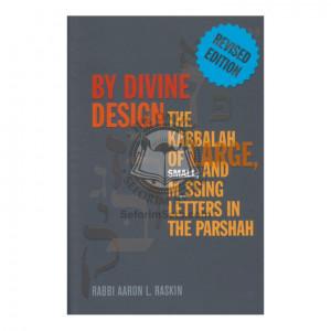By Divine Design