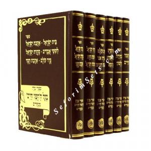 Kol Kisvei Chafetz Chaim - Menukad   /   כל כתבי חפץ חיים - מנוקד