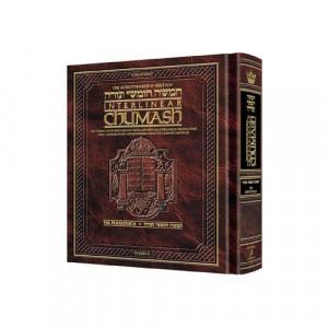 Interlinear Chumash Complete in 1 Volume