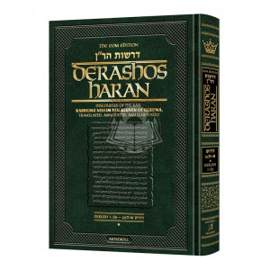 Derashos HaRan - Volume 1(1-5b) Discourses of the Ran, Rabbeinu Nissim Ben Reuven of Gerona, Translated, Annotated and Elucidated
