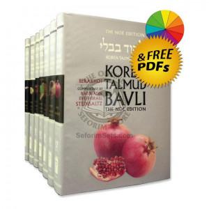 The Noé Edition Koren Talmud Bavli - Large Size (Color) Complete Set