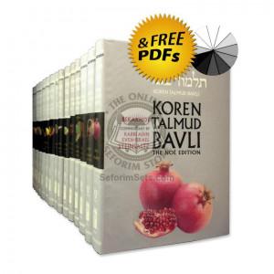 The Noé Edition Koren Talmud Bavli - Medium Size (B&W) Complete Set