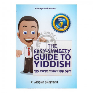 Easy-Shmeezy Guide to Yiddish (Sherizen)