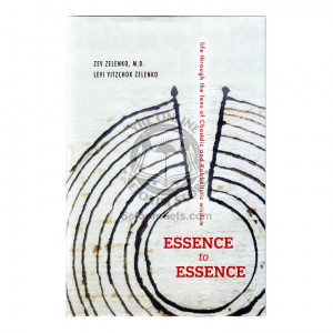 Essence To Essence (Zelenko)