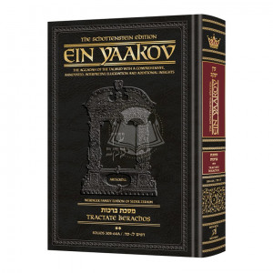 Schottenstein Edition Ein Yaakov: Berachos volume 2 (Folios 30b-64a) (Chapters 5-9) The Aggadah of the Talmud with a comprehensive, annotated interpretive elucidation and additional insights