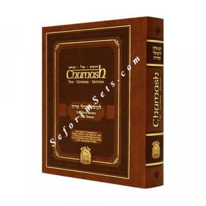 Gutnick Chumash - Synagogue Edition
