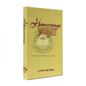 Handbook of Jewish Thought Vol.1 by Rabbi Aryeh Kaplan
