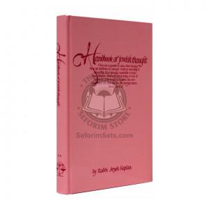 Handbook of Jewish Thought Vol. 2 by Rabbi Aryeh Kaplan / /