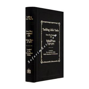 Hayom Yom - Tackling Life's Tasks Small