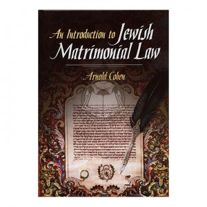 An Introduction To Jewish Matrimonial Law (Cohen)