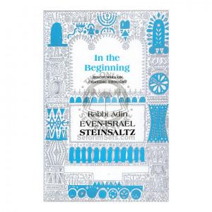 In the Beginning (Steinsaltz)