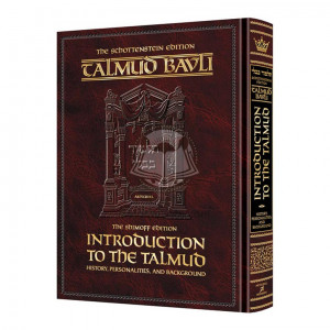 Introduction to the Talmud Schottenstein Edition - English Full Size