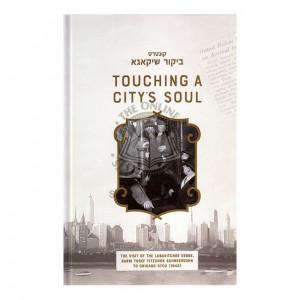 Touching a City's Soul - Kuntres Bikur Chicago - English
