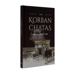 The Korban Chatas / סדר קרבן חטאת
