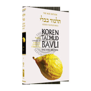 The Noé Edition Koren Talmud Bavli Vol. 10 Sukka