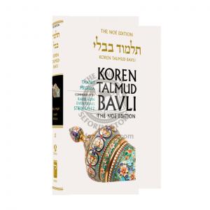 The Noé Edition Koren Talmud Bavli Vol. 12 Ta'anit, Megilla
