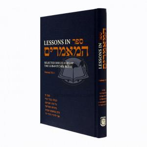 Lessons in Sefer HaMaamarim Festivals Vol.