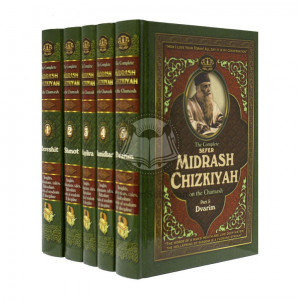 Midrash Chizkiyah on the Chumash