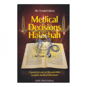 Medical Decisions in Halachah (Rotberg)