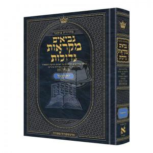 Czuker Edition Mikra'os Gedolos Nevi'im Yechezkel (Ezekiel)