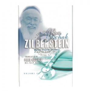 Medical - Halachic Responsa Vol 3