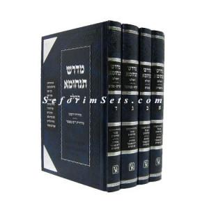 Midrash Tanchuma - Zichron Aron       /      מדרש תנחומא - זכרון אהרן