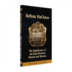 Sefirat Haomer (Trugman)