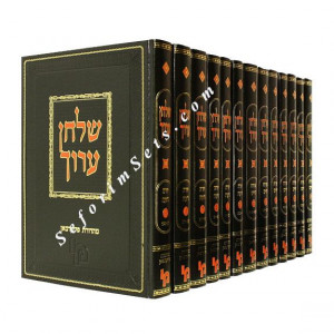 Shulchan Aruch Orach Chaim and Yorah Deah - Friedman  /   שולחן ערוך אורח חיים ויורה דעה - פרידמאן