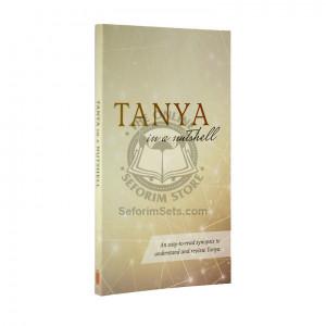 Tanya in a Nutshell