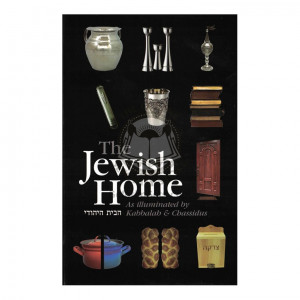 The Jewish Home - Volume 1