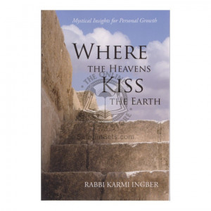 Where the Heavens Kiss the Earth