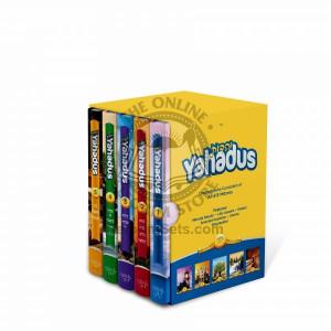 Yahadus 5 Volume Set