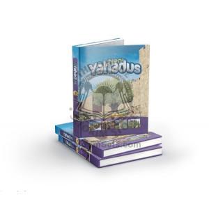 Yahadus Student Textbook Volume 3