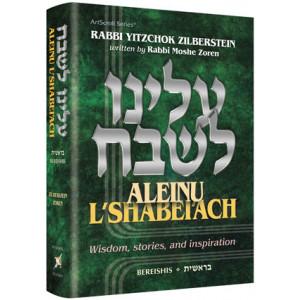 Aleinu L'Shabei'ach - Bereishis
