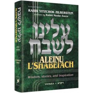 Aleinu L'Shabei'ach - Vayikra