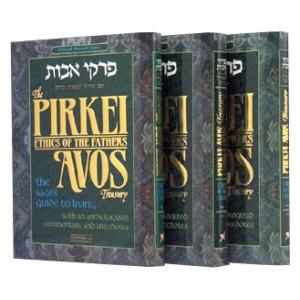 Pirkei Avos Treasury - 3 Volume Personal-size Slipcased Set