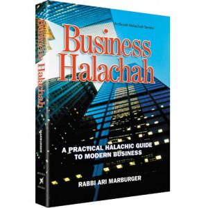 Business Halachah